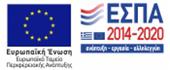 espa greek 2014-2020